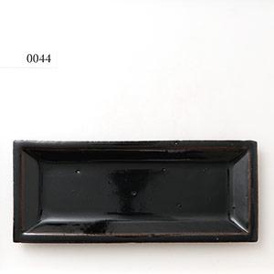 0044 / W316×D133×H26mm / 638g