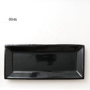 0046 / W314×D138×H24mm / 702g