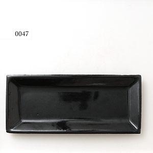 0047 / W313×D136×H25mm / 725g