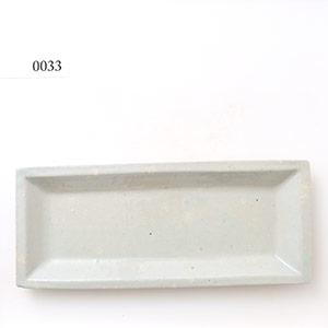 0033 / W315×D135×H24mm / 539g