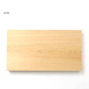 0290 / 1051g