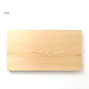 0292 / 1048g