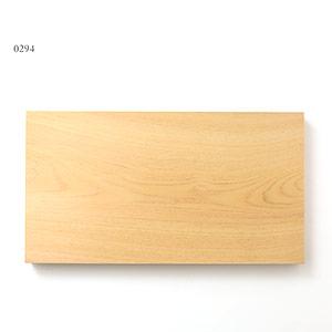 0294 / 1092g
