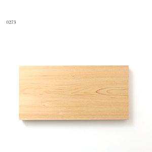 0273 / 755g