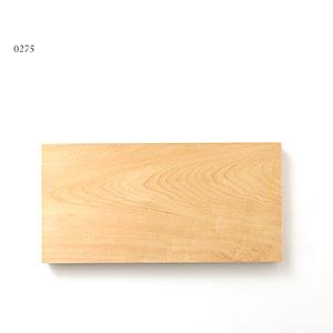 0275 / 728g