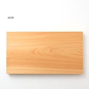 0130 / 1235g