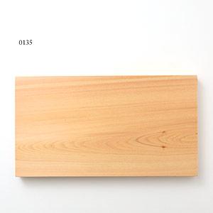 0135 / 1127g