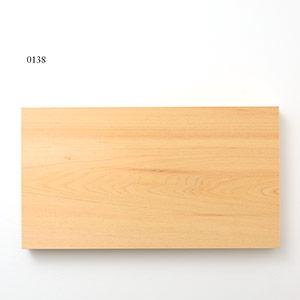 0138 / 1171g