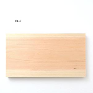0148 / 1070g