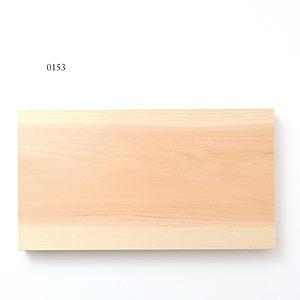 0153 / 1057g