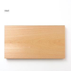 0165 / 1226g