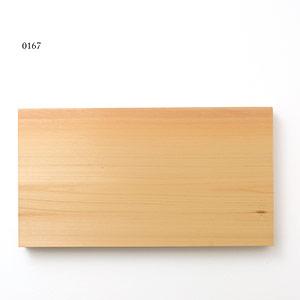 0167 / 1232g