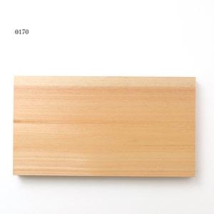 0170 / 1233g
