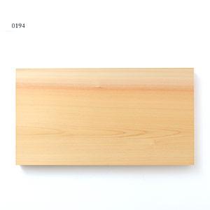0194 / 1291g