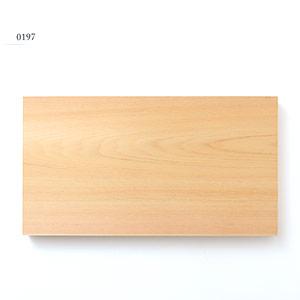 0197 / 1039g