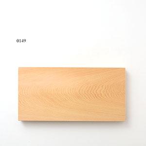 0149 / 741g