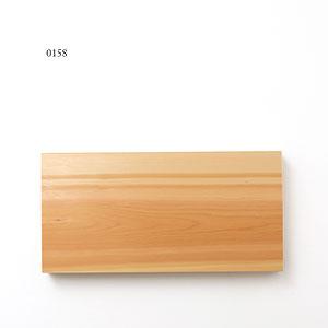0158 / 793g