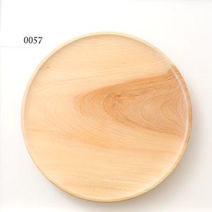 0057 / 498g