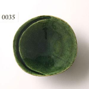 0035 / W148×D146×H45mm / 336g